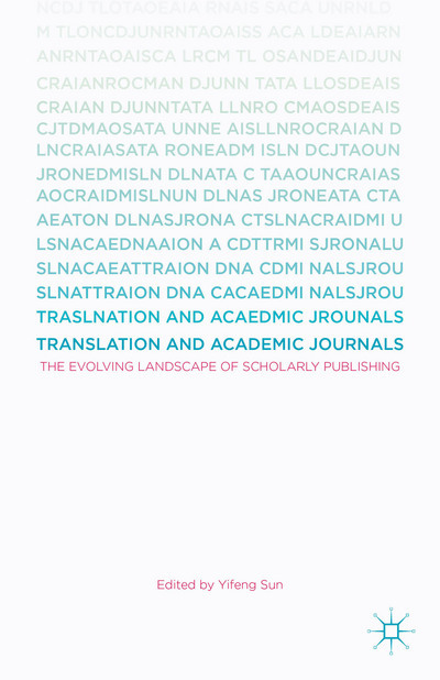 Translation and Academic Journals