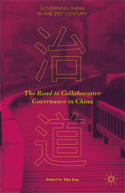 The Road to Collaborative Governance in China