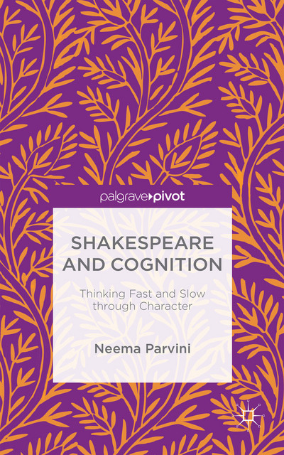 Shakespeare and Cognition