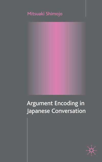 Argument Encoding in Japanese Conversation