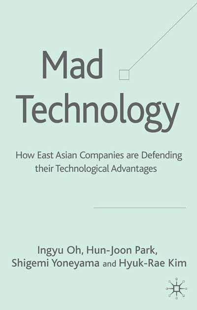 Mad Technology
