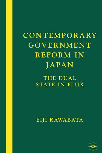 Contemporary Government Reform in Japan