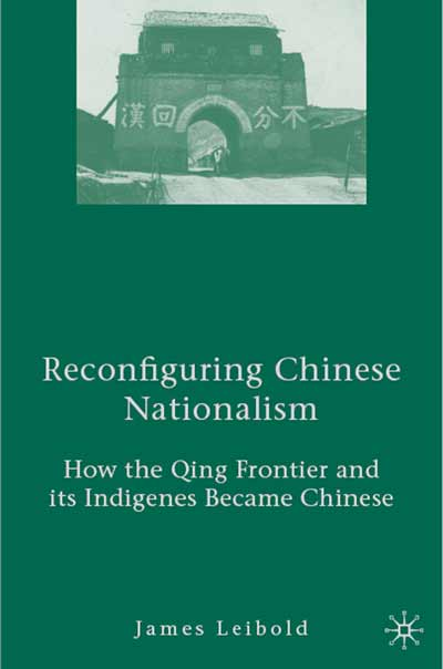 Reconfiguring Chinese Nationalism