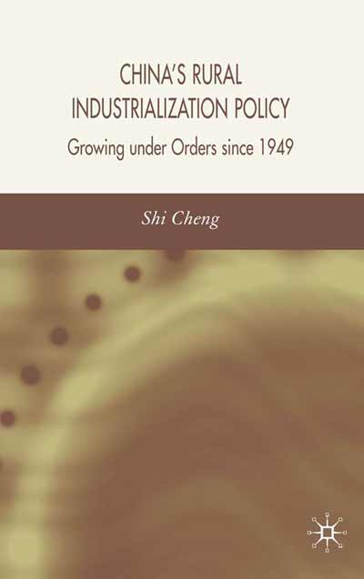 China's Rural Industrialization Policy