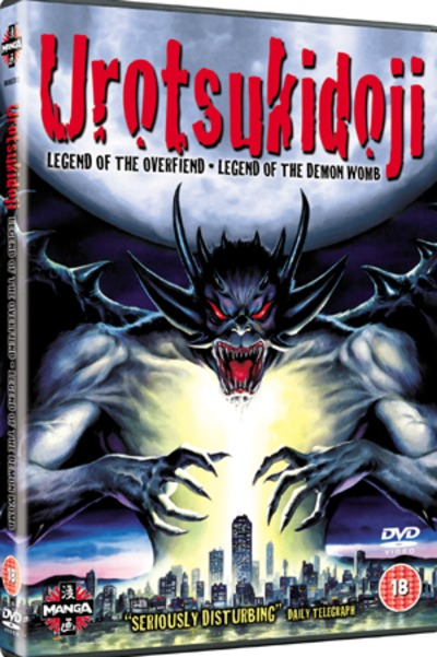 Urotsukidoji - Legend Of The Overfiend / Legend Of The ...