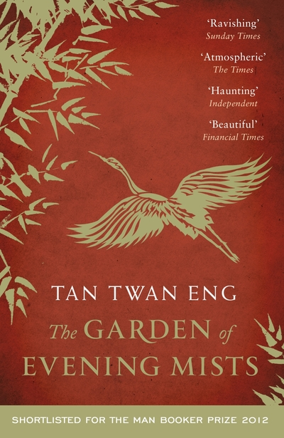 image is loading the garden of evening mists by tan twan - The Garden Of Evening Mists