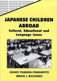 Jacket Image For: Japanese Children Abroad
