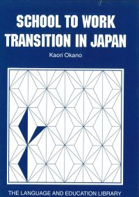 Jacket Image For: School to Work Transition in Japan