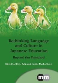 Jacket Image For: Rethinking Language and Culture in Japanese Education