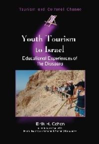 Jacket Image For: Youth Tourism to Israel