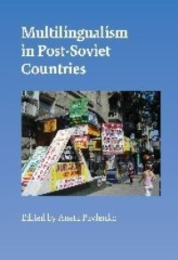 Jacket Image For: Multilingualism in Post-Soviet Countries