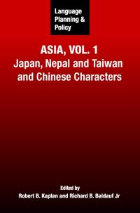 Jacket Image For: Language Planning and Policy in Asia, Vol.1