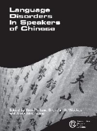Jacket Image For: Language Disorders in Speakers of Chinese