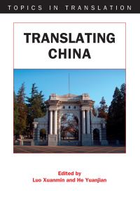 Jacket Image For: Translating China