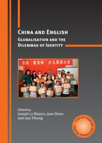 Jacket Image For: China and English