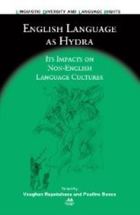 Jacket Image For: English Language as Hydra