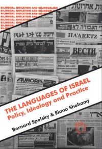 Jacket Image For: The Languages of Israel