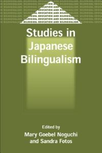 Jacket Image For: Studies in Japanese Bilingualism
