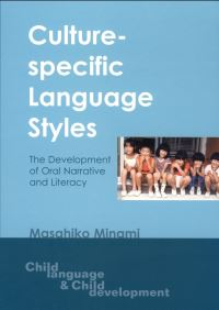 Jacket Image For: Culture-Specific Language Styles