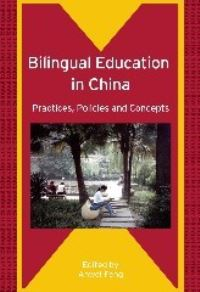 Jacket Image For: Bilingual Education in China