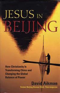 Jacket image for Jesus in Beijing