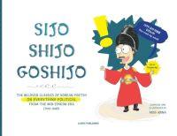Jacket Image For: Sijo Shijo Goshijo