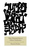 """Three Thousand Years of Hebrew Versification"" by Benjamin Harshav (author)"