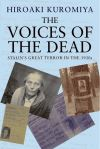 """The Voices of the Dead"" by Hiroaki Kuromiya (author)"