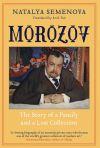 """""""Morozov"""" by Natalya Semenova (author)"""