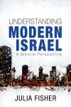 Jacket Image For: Understanding Modern Israel
