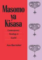 """""""Masomo ya Kisasa"""" by May Balisidya"""