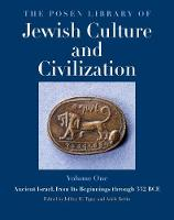 """The Posen Library of Jewish Culture and Civilization, Volume 1"" by Jeffrey H. Tigay"