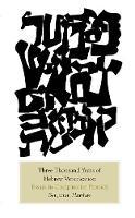 """Three Thousand Years of Hebrew Versification"" by Benjamin Harshav"
