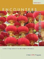 """Encounters"" by Cynthia Y.  Ning"