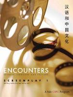 """""""Encounters"""" by Zao Wang"""