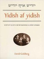 """""""Yidish af yidish"""" by David Goldberg"""