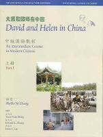 """""""David and Helen in China: Traditional Character Edition"""" by Phyllis Ni Zhang"""