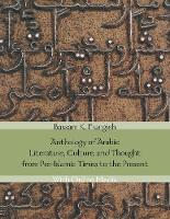 """Anthology of Arabic Literature, Culture, and Thought from Pre-Islamic Times to the Present"" by Bassam K.              Frangieh"