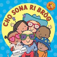Jacket Image For: Cho Sona Ri Brog