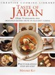 Image for Taste of Japan  : over 70 exquisite and delicious recipes from an elegant cuisine