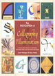 Image for The encyclopedia of calligraphy and illumination  : a step-by-step directory of alphabets, illuminated letters and decorative techniques