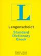 Image for Langenscheidt standard Greek dictionary  : English-Greek, Greek-English