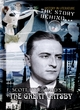Image for The story behind F. Scott Fitzgerald's The great Gatsby