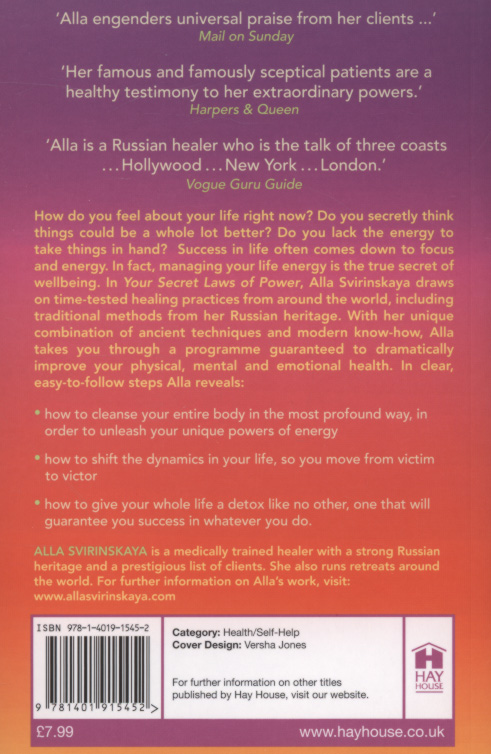 Your Secret Laws Of Power The Modern Art Healthy Living