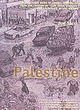 Image for Palestine