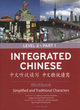 Image for Integrated ChinesePart 1: Level 2