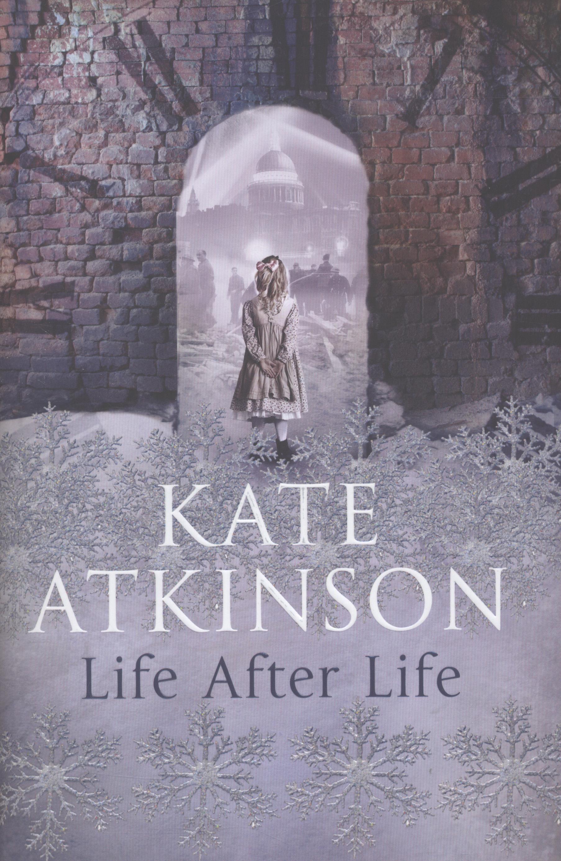 Книга жизнь после жизни аткинсон кейт скачать