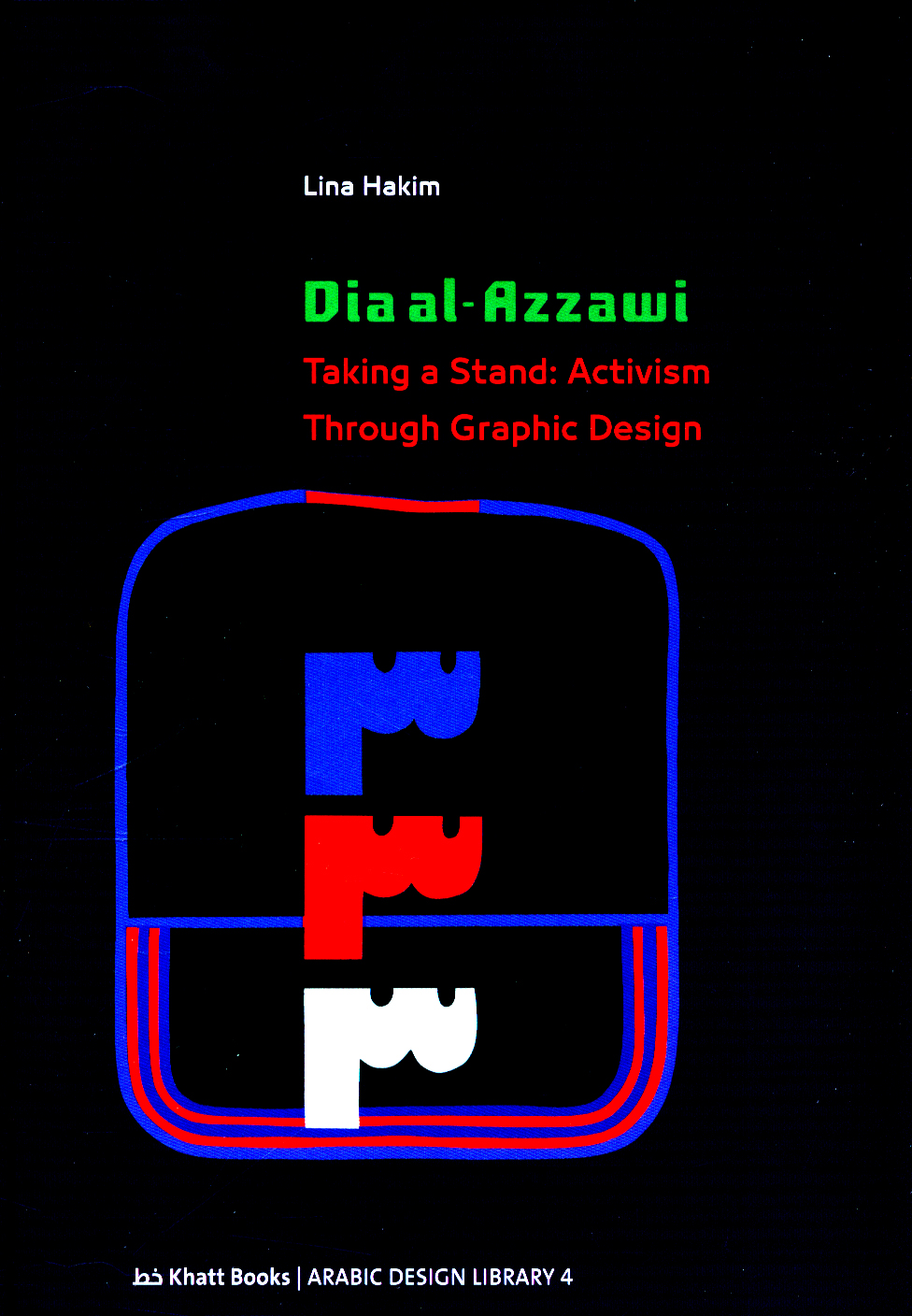 Image for Dia al-Azzawi  : taking a stand