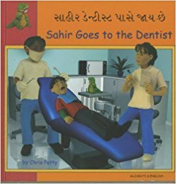 Image for Sahir goes to the dentist