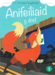 Image for Anifieiliaid y dref